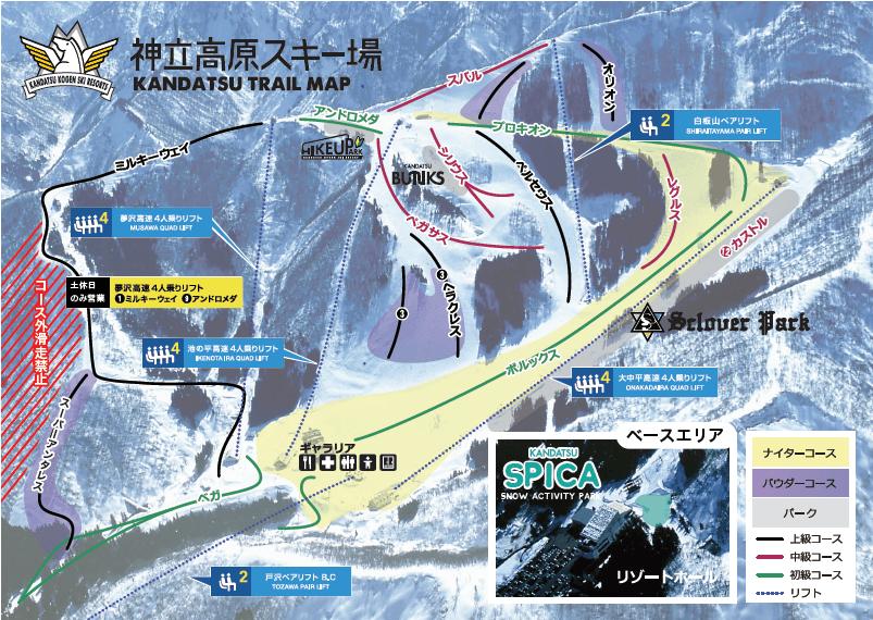 神立高原スキー場コースマップ